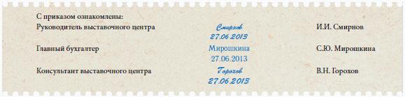 Календарь тема качество