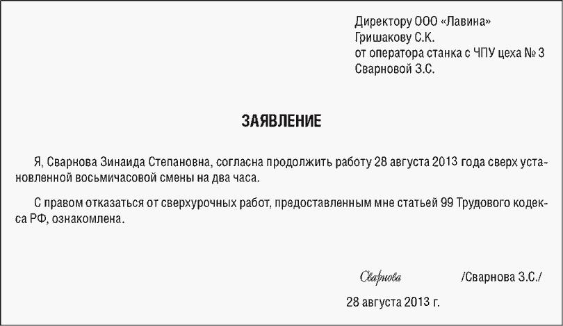Праздник 6 мая белгорода