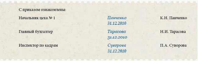 reshebnik-po-geometrii-8-klass-merzlyak-dlya-ukrainskih-shkol
