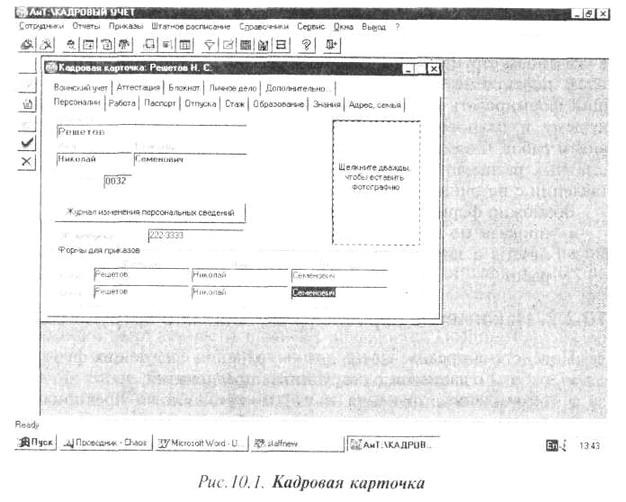 образец зачетной книжки по фгос спо
